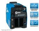 Мультипроцессный выпрямитель инверторного типа Серия XMT® 350